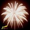 Hunan shells fireworks