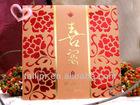 Classic and hot sale Wedding card / wedding invitation card / wedding blessing card IC010