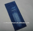 SHTEX-38 100% Cotton Regular Twill Denim Fabric