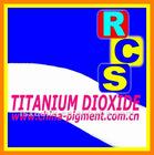 Titanium Dioxide TiO2 Rutile Titanium Dioxide powder RCS-237