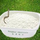 High qulity Antioxidants Food Grade 99.0% TBHQ