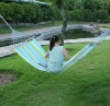Beautiful comfortable cotton strip hammock