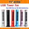 USB tower fan TZ-USB580B USB desk fan use by USB line