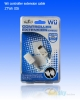 controller extension cable for WII