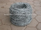 barbed wire is supplied by puersen