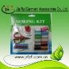 hussif sewing box