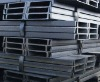 U Channel Steel Bar
