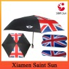 UK Flag Shape Foldable Umbrella
