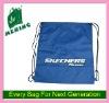 silk printing polyester/nylon drawstring shopping bag