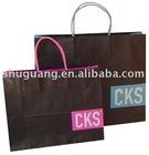 2012 Elegant Kraft Paper Bag