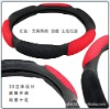 Wear-resisting Steering wheel cover In line with EU standards 2012