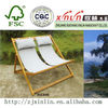 FASHION DOUBLE BEACH CHAIR