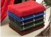 yarn dyed cotton bath towel