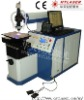 Small breadth metal laser cutter