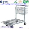 cargo trolley (DK-CT3)