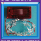 DC12V 10m Special battery box decorative string light