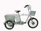 250W front hub motor tricycle CE approval