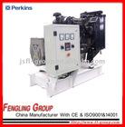 OEM Of Perkins Diesel Generator Set/Genset
