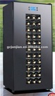 Thermoelectric wine cellar hold 72 bottles/bar chiller