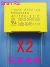 safe matallized polypropylene X2 film capacitor