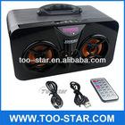 FQ Digital Speaker Concert Music Speakers for Sale Box Amplifiers