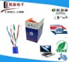 cat5e cat6 utp 26awg patch cord cables