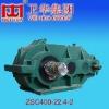ZSC(D) Type Vertical Big Transmission ratio Decelerator