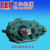 ZSC(D) Type Vertical Big Transmission ratio Decelerator