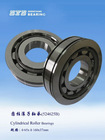 Cylindrical roller bearing 564625B