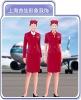 airline hostess uniform 2012