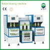 PET 5 Gallon Plastic Bottle Blow Moulding Machine/Equipment/System