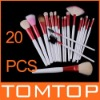 20 PCS Makeup Brush Set + Pink Pouch Bag