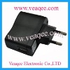 mobile phone charger VTC-USB01
