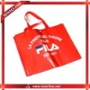 Newest Faminated non woven promotional bag