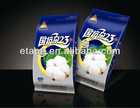 Reusable ziplock flower& vegetable seed aluminium foil packaging bag