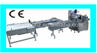 JY-400E Full Automatic Packing Line