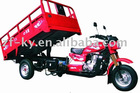 ZF200ZH-3 tricycle(three wheel motorcycle)