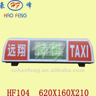 HF104 led taxi top advertising