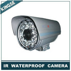 1.3 Megapixel Weatherproof Day & Night IR Tube Camera