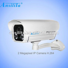 H.264 Megapixel IP network Camera (weatherproof, array IR)