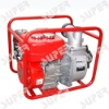 Kerosene Water Pump WP20K