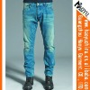 new designer wholesale brazilian jeans (HY1585)