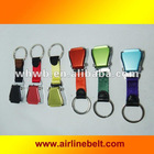 2013 New design seat belt key chains