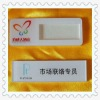 acrylic tag holder