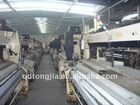 Used Tsudakoma Water Jet Loom(Second Hand Tsudokoma Water Jet Loom)
