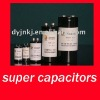 Super capacitors edlc 3000f activated carbon