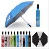 advertising wine bottle umbrella