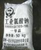 Sodium Chlorate(Industrial Grade)