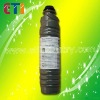 toner cartridge asta NRG MP4500