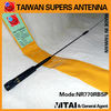 SUPERS NR-770RBSP Truck Radio Antenna Dual Band 145/435MHz